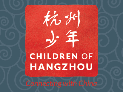 Member Night: Children of Hangzhou: Connecting with China